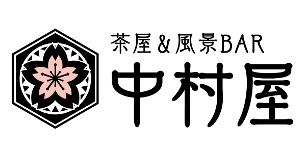 logo-nakamura